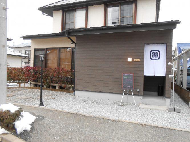 021B様邸増改築リフォーム|福島県須賀川市の画像1