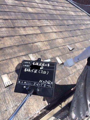 018A様邸屋根塗装・水廻りリフォーム|福島県郡山市の画像4