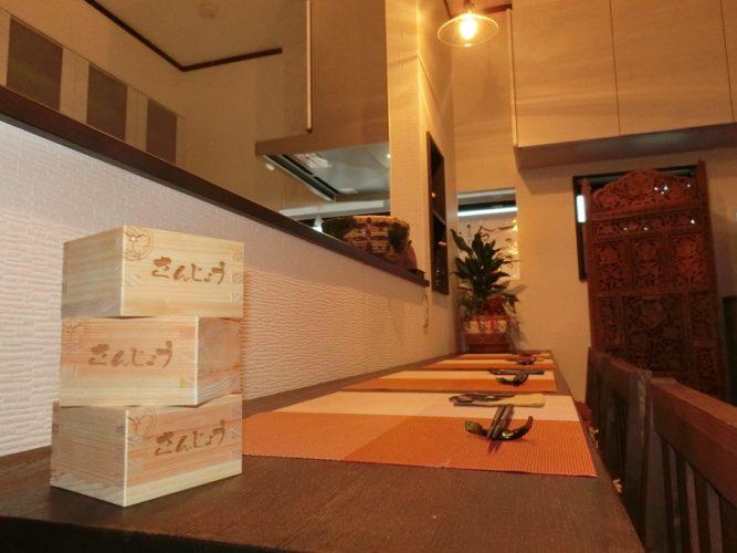 031酒・肴さんじょう様店舗造作工事|福島県郡山市の画像2