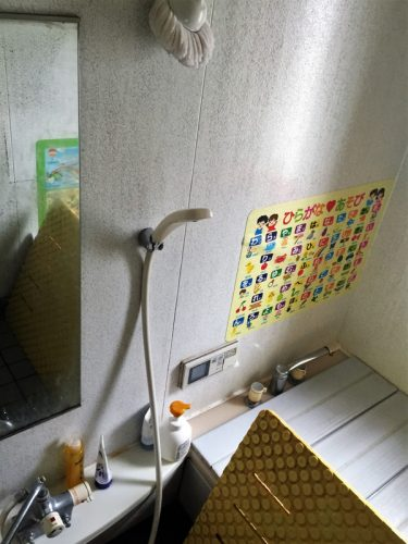 030H様邸浴室リフォーム|福島県須賀川市の画像5