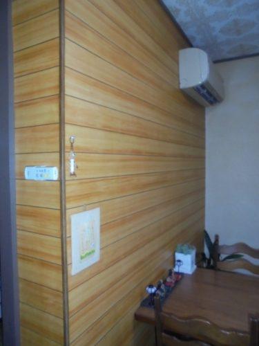 CASE052K様邸水まわり・内装工事 福島県棚倉町の画像4
