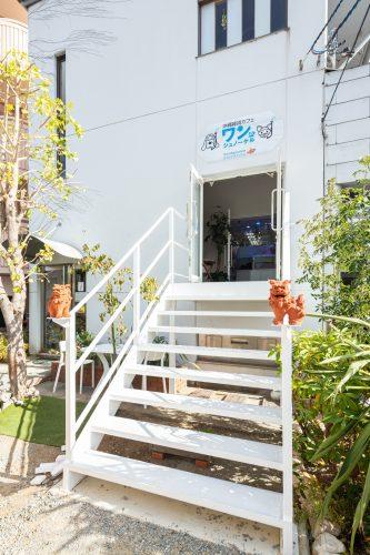 沖縄雑貨カフェ・ワンのシュノーケル様店舗リノベーションの画像1