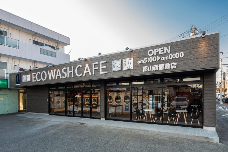 ECO WASH CAFE郡山新屋敷店様店舗リノベーションの画像1