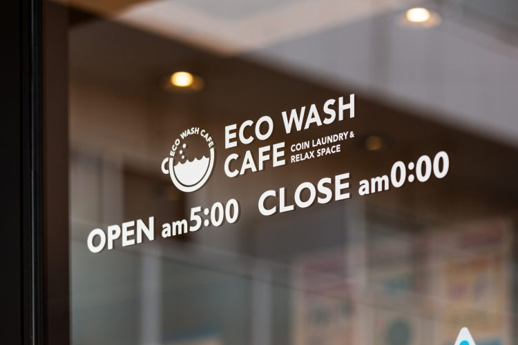 ECO WASH CAFE郡山新屋敷店様店舗リノベーションの画像8