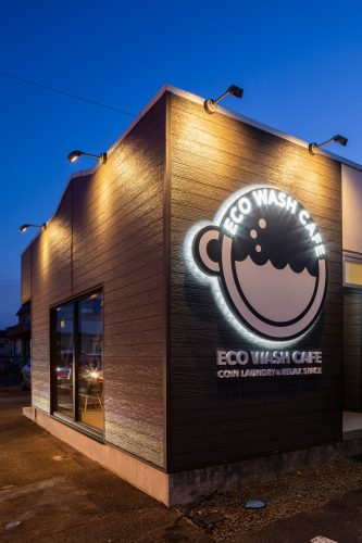 ECO WASH CAFE郡山新屋敷店様店舗リノベーションの画像11